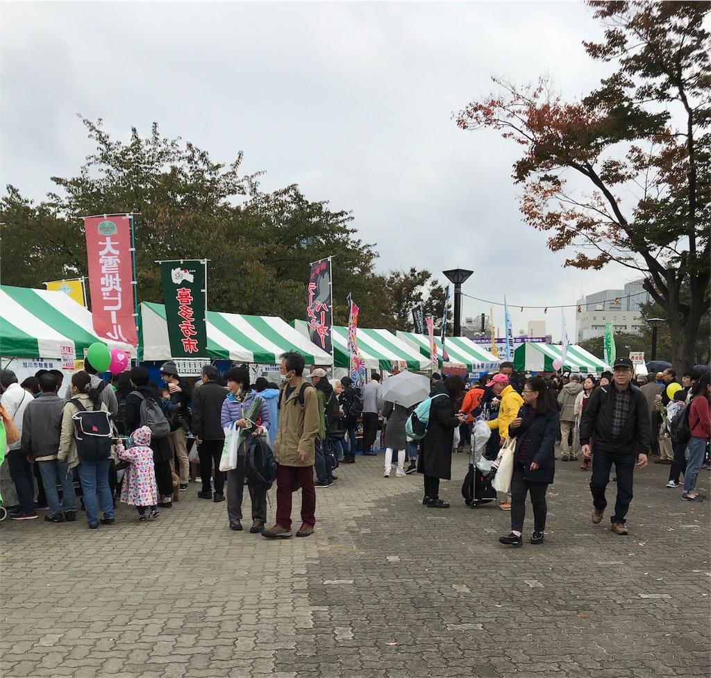 f:id:asakusa5809:20171029071837j:image