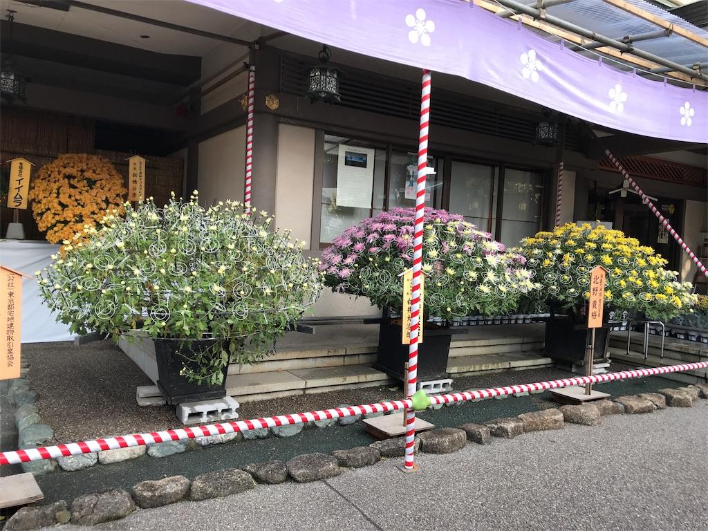 f:id:asakusa5809:20171101080509j:image