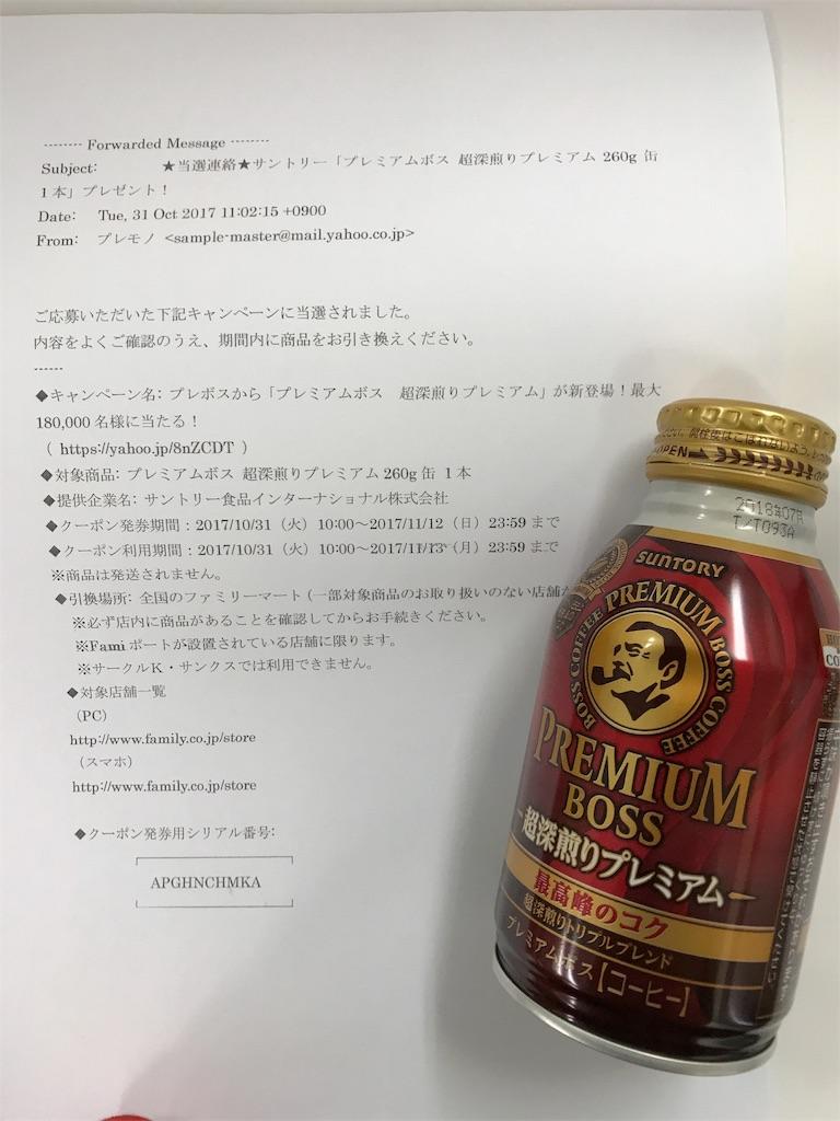 f:id:asakusa5809:20171101111333j:image