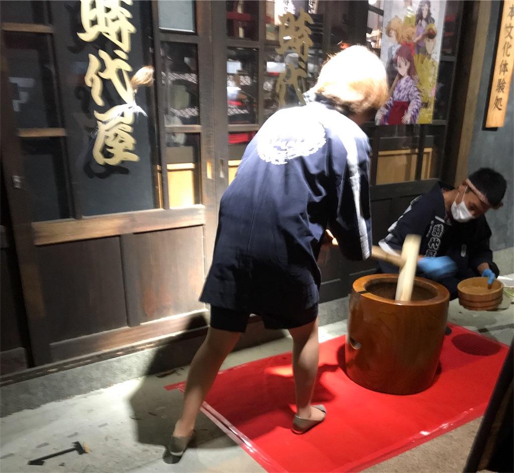 f:id:asakusa5809:20171108214208j:image