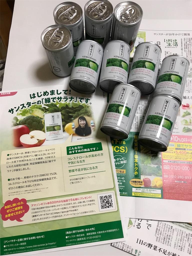f:id:asakusa5809:20171115054822j:image