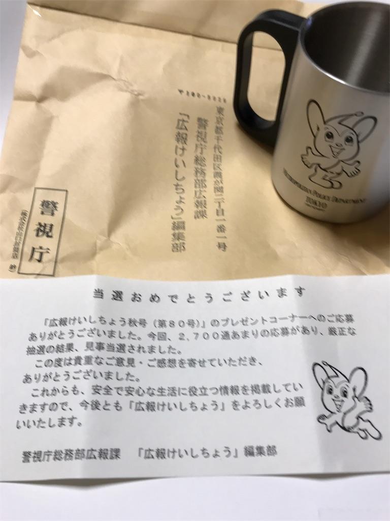f:id:asakusa5809:20171130202128j:image