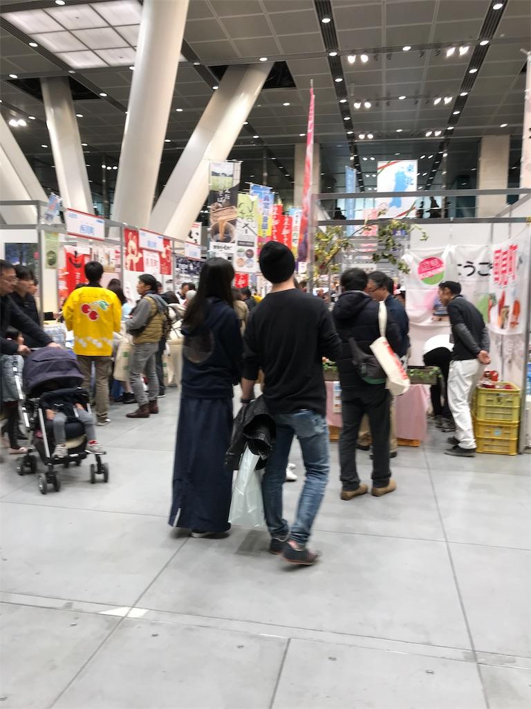 f:id:asakusa5809:20171202181716j:image