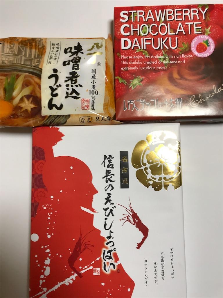f:id:asakusa5809:20180103181244j:image