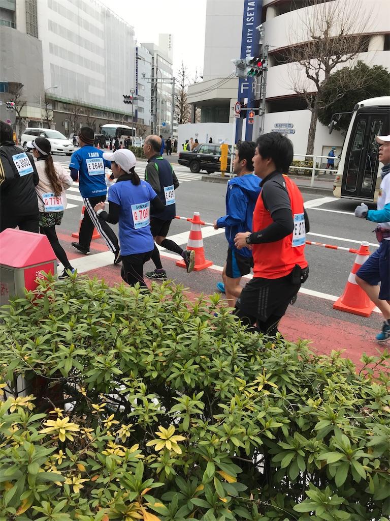 f:id:asakusa5809:20180128120510j:image