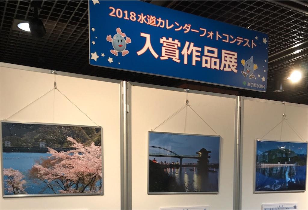 f:id:asakusa5809:20180220145641j:image