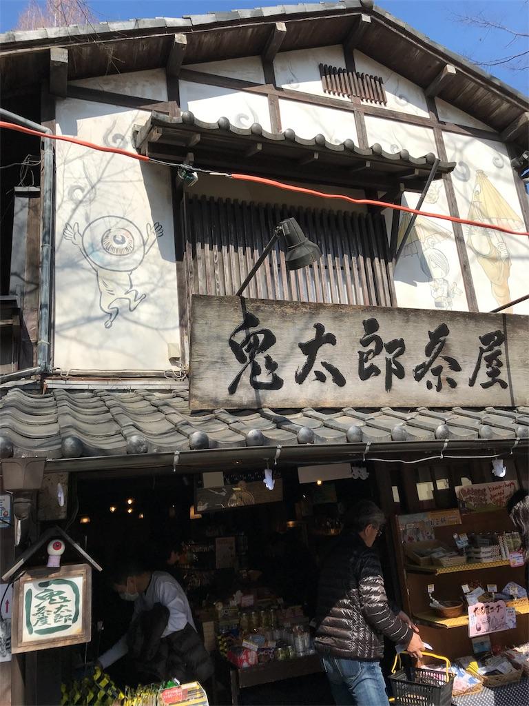 f:id:asakusa5809:20180304174411j:image