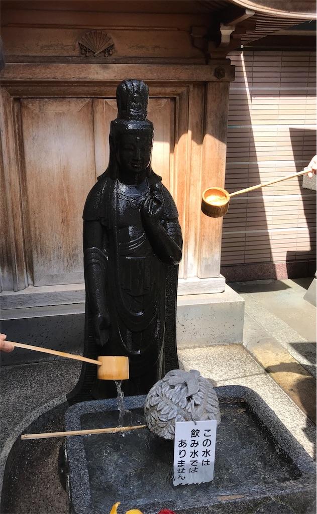 f:id:asakusa5809:20180408163225j:image