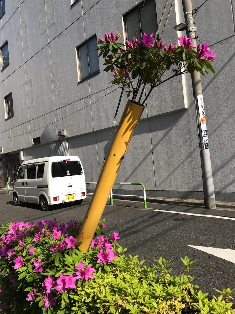 f:id:asakusa5809:20180420130038j:image