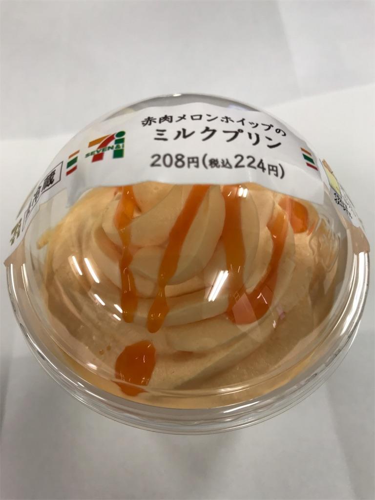 f:id:asakusa5809:20180601115019j:image