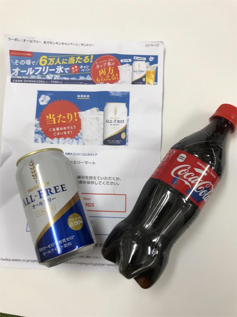 f:id:asakusa5809:20180709083134j:image