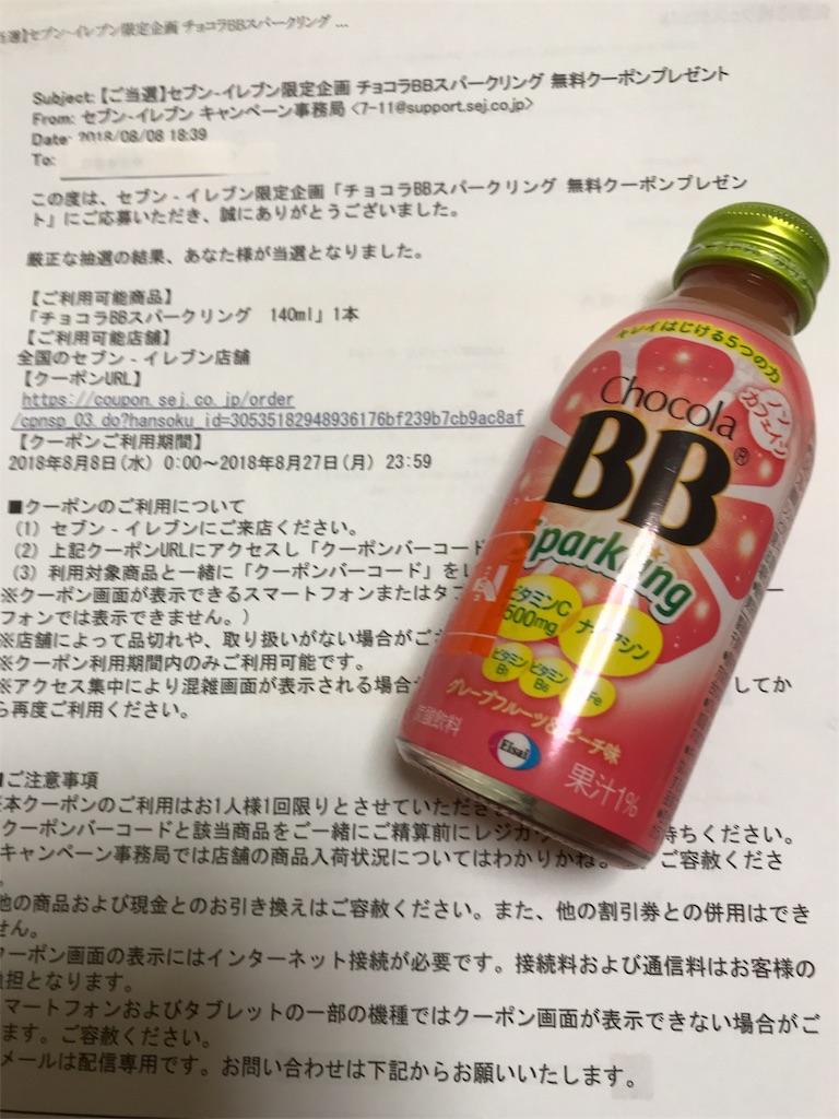 f:id:asakusa5809:20180809221234j:image