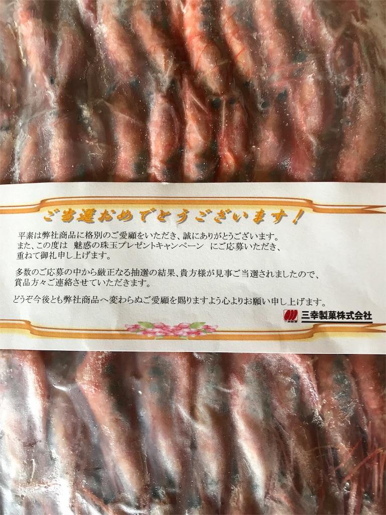 f:id:asakusa5809:20180923114752j:image