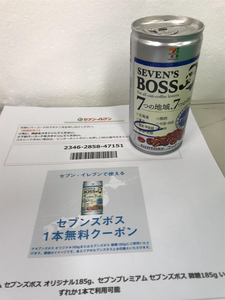 f:id:asakusa5809:20181018082805j:image