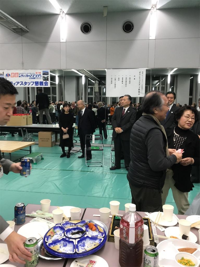 f:id:asakusa5809:20190212211152j:image