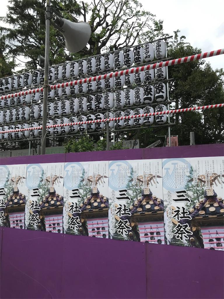 f:id:asakusa5809:20190518171105j:image
