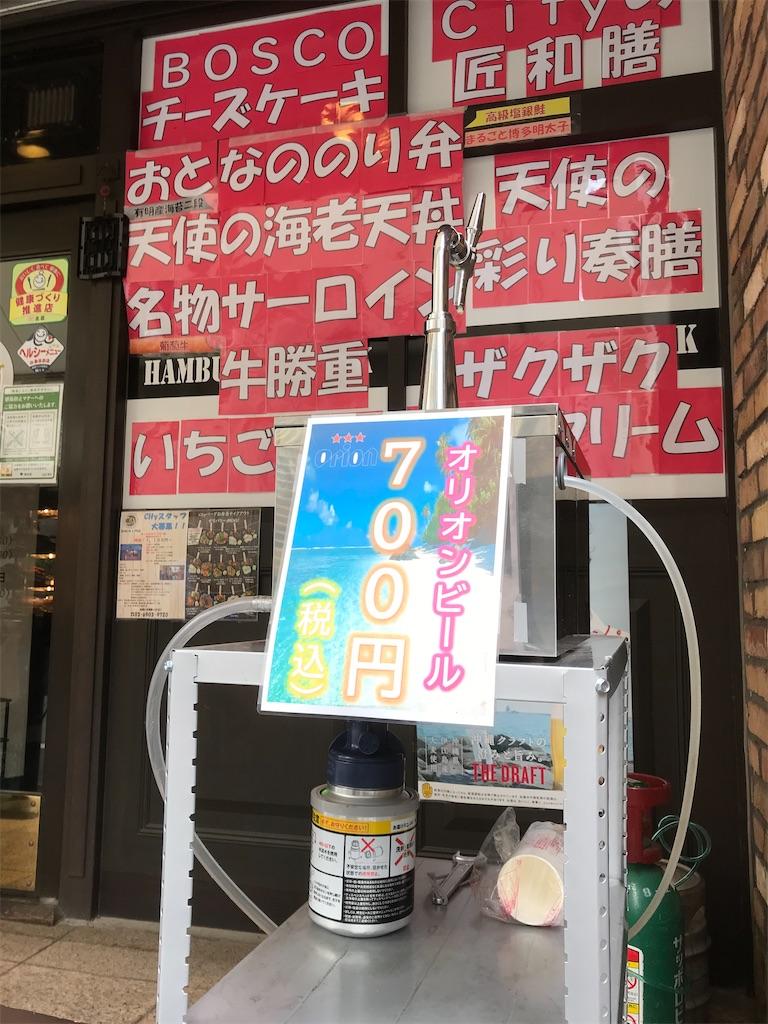 f:id:asakusa5809:20210612155440j:image