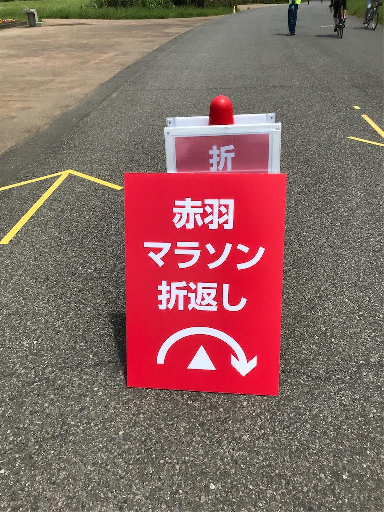 f:id:asakusa5809:20210612155946j:image