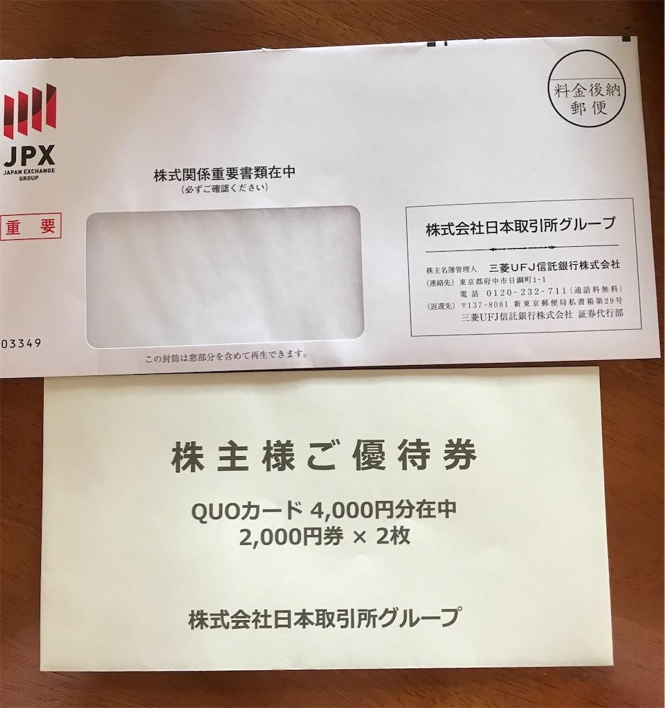 f:id:asakusa5809:20210618060432j:image
