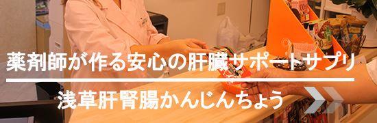 f:id:asakusasupple:20190320150021j:plain