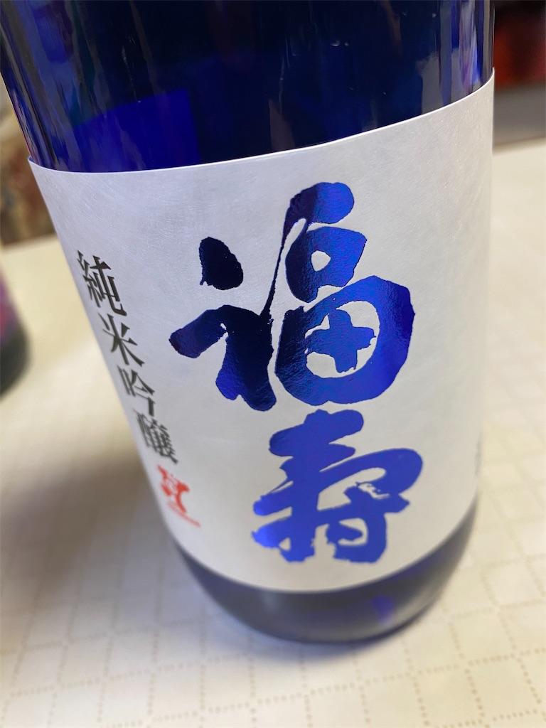 f:id:asamaberry:20200102090019j:image
