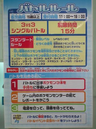 f:id:asami-1120:20080704110628j:image