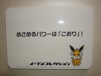 f:id:asami-1120:20081206181213j:image