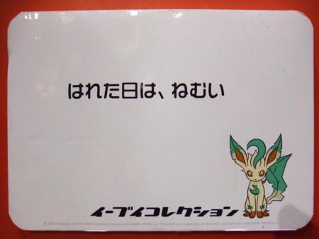 f:id:asami-1120:20091213141732j:image:w250