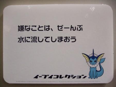 f:id:asami-1120:20091213142400j:image:w250