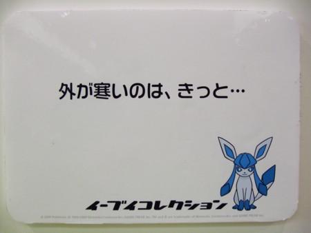 f:id:asami-1120:20091213142450j:image:w250