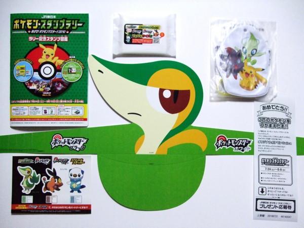 f:id:asami-1120:20100802232402j:image