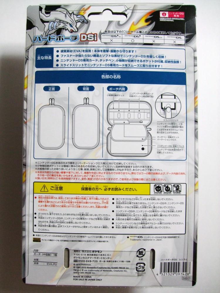 f:id:asami-1120:20101030155236j:image:w300