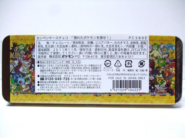 f:id:asami-1120:20110110222457j:image:w300