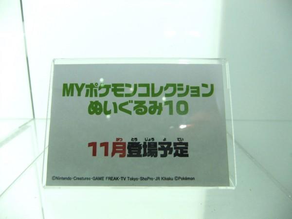 f:id:asami-1120:20110123142358j:image:w200