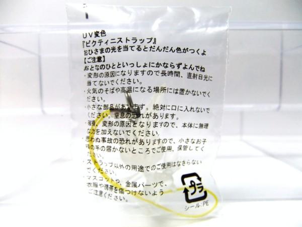 f:id:asami-1120:20110625191428j:image:w150