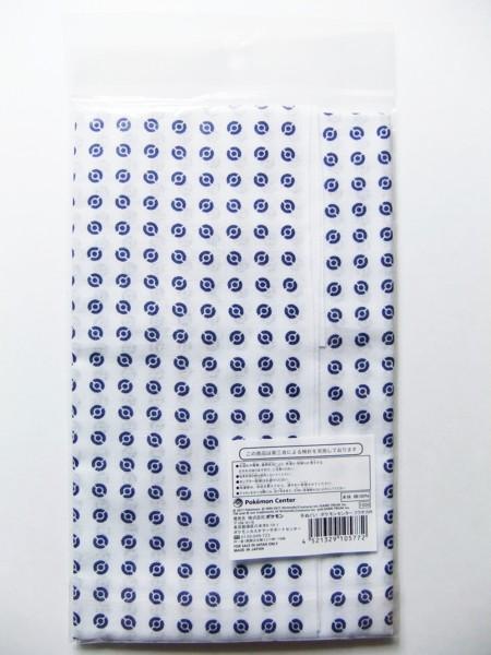 f:id:asami-1120:20110824230553j:image:h300