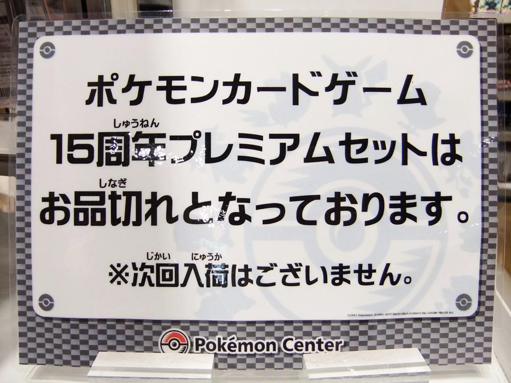 f:id:asami-1120:20111022140016j:image:w300