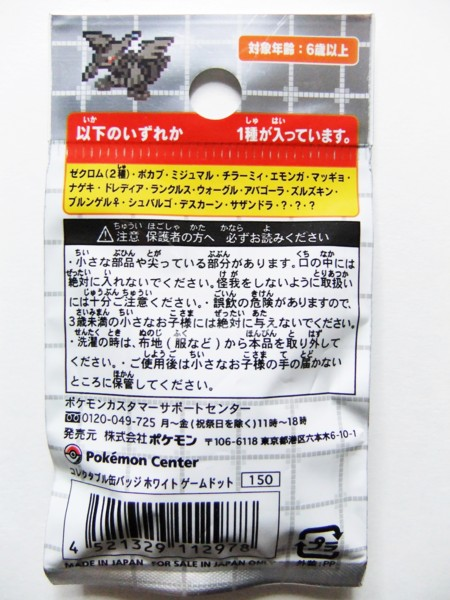 f:id:asami-1120:20111209222553j:image:h300