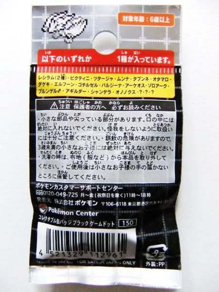 f:id:asami-1120:20111209224854j:image:h300