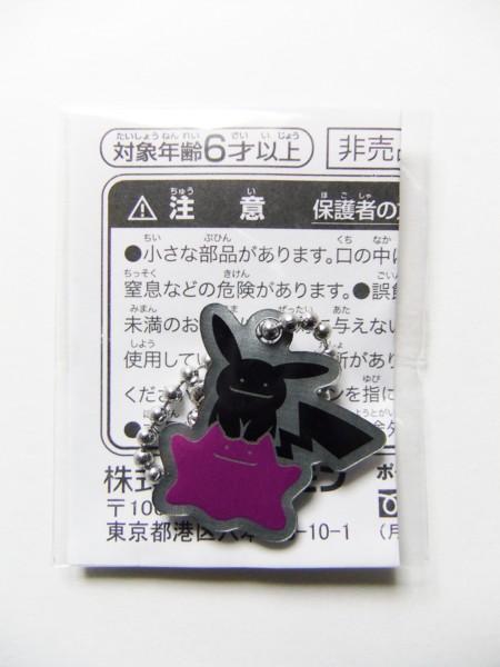 f:id:asami-1120:20120102040713j:image:h200