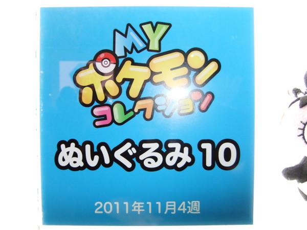 f:id:asami-1120:20120122154805j:image:w200