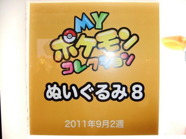 f:id:asami-1120:20120122154820j:image:w200