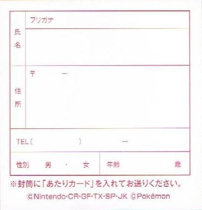 f:id:asami-1120:20120206192827j:image:h200