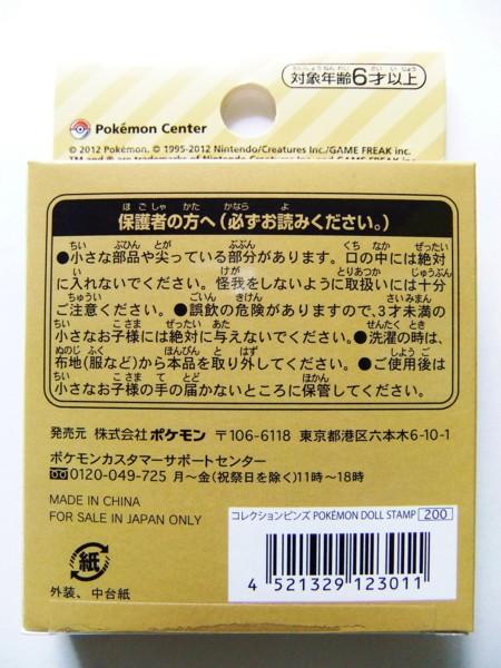 f:id:asami-1120:20120514005659j:image:h300