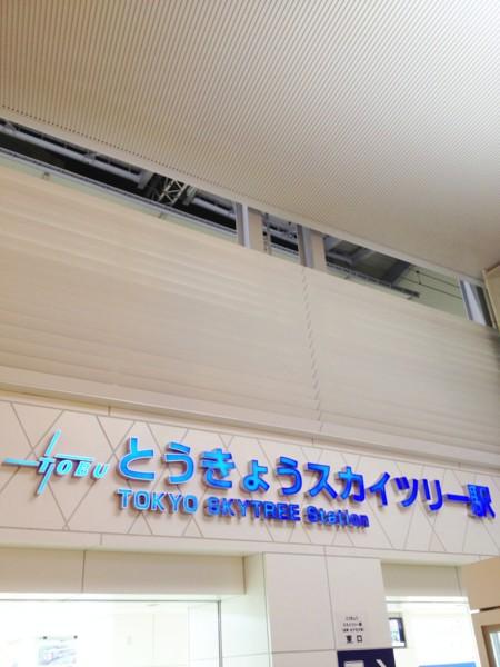 f:id:asami-1120:20120525203030j:image:h300