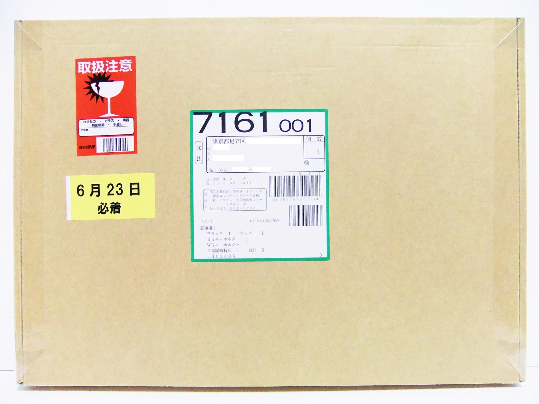 f:id:asami-1120:20120623210731j:image:w300