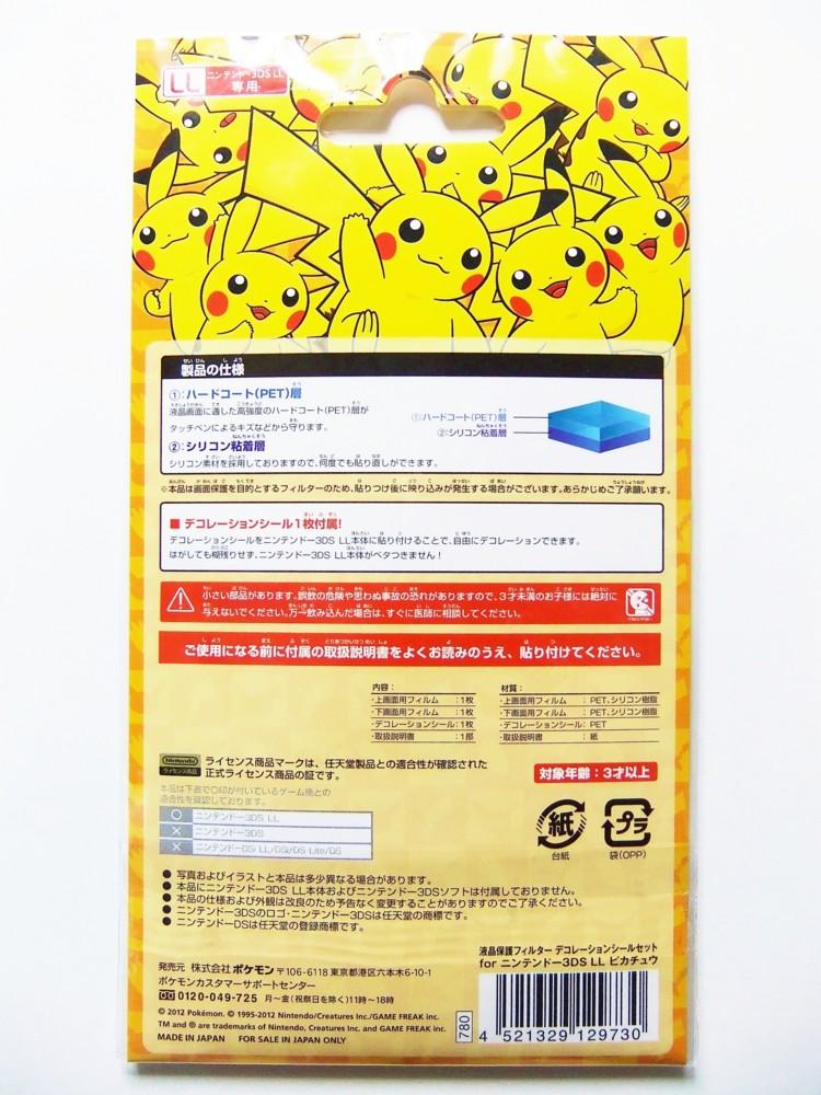 f:id:asami-1120:20120915221015j:image:h300