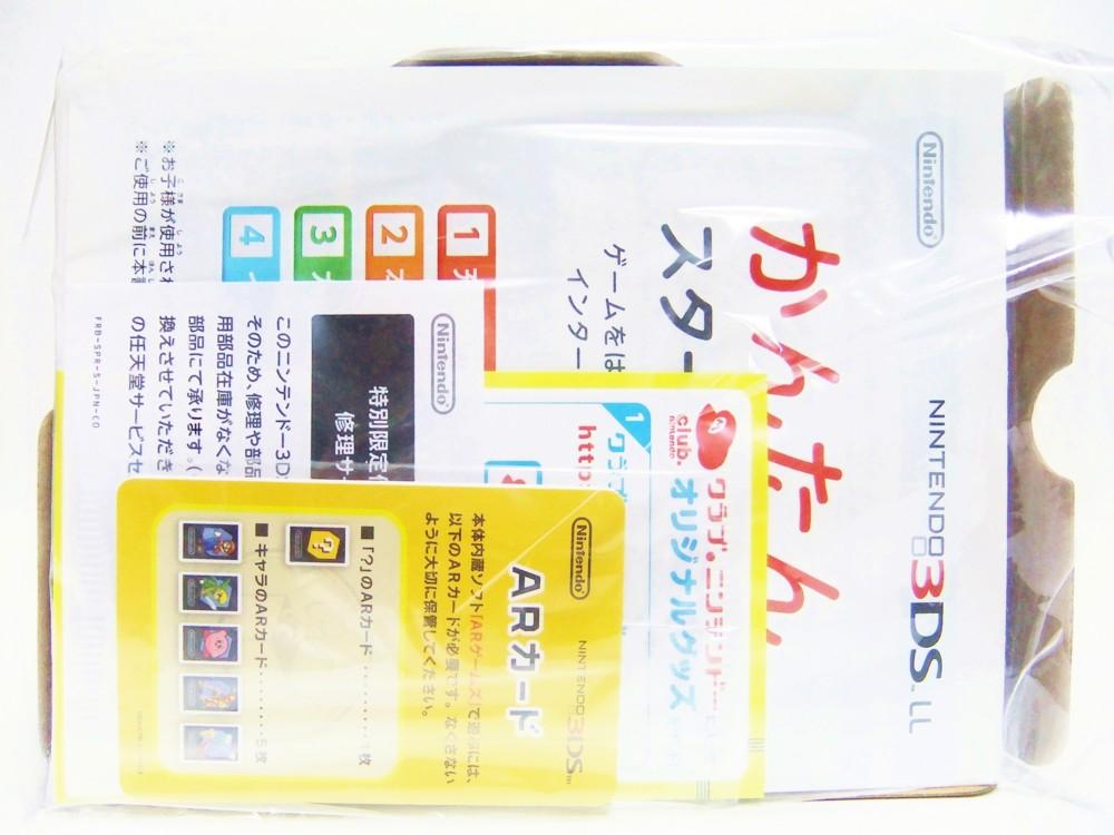 f:id:asami-1120:20120921223214j:image:w300