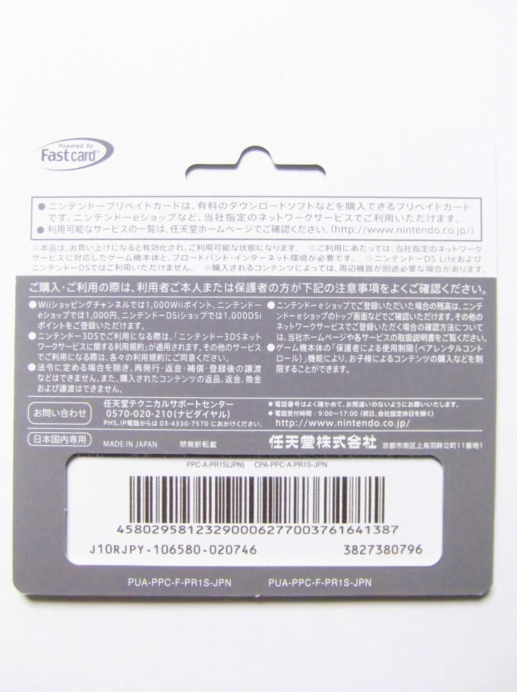 f:id:asami-1120:20121118011452j:image:h300