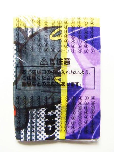 f:id:asami-1120:20130226000513j:image:h300